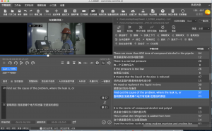 English to Chinese translation video transcription subtitling service